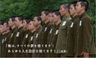 NHK 15歳の志願兵 | NEWS | evis...